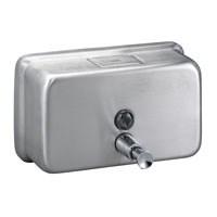 Surface-mtd., Tank Type - Horizontalliquid Soap Dispenser CAT297,6542,MFGR VENDOR: BRADLEY,PRCH VENDOR: BRADLEY,MFGR VENDOR: BRADLEY,PRCH VENDOR: BRADLEY,