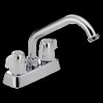 P299232 Peerless Chrome Core Two Handle Laundry Faucet CAT160PE,P299232,P299232,P299232,P299232,034449652773,34449652773,