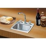 Blh15c 18 Gauge Stainless Steel 15x15x7.125 Single Bowl Top Mount Bar/prep Sink Kit