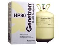 "Hp80 (r402a) 27lb Dac Refrigerant ""warning Hazardous Material"""
