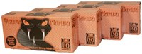 Omg-120 Component Manufacturing Black Mamba Orange Nitrile Glove L CAT250GL,Black Mamba,Black Mamba,