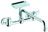 G0042631 D-w-o Gerber Classics Ada Pol Chrome Lf 8 In Centerset 2 Hole 2 Handle Kitchen Faucet No Spray CATO150,42621,426-21,42631,WMF,GWMF,ASSSF,15002896,671052596737
